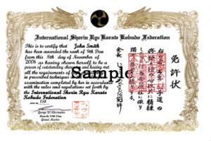 CertificateISKKF